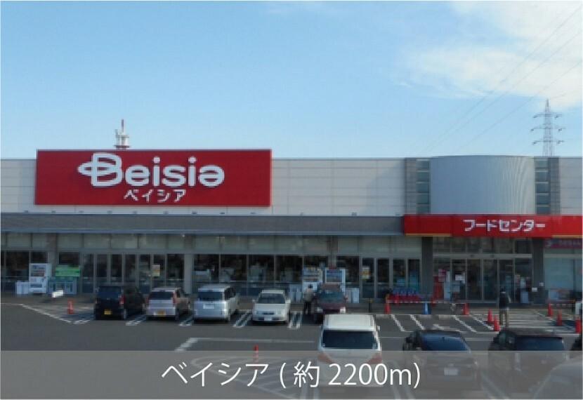 スーパー 食料品をはじめ衣料品、日用雑貨も揃う大型商業施設。営業時間9:00~21:00