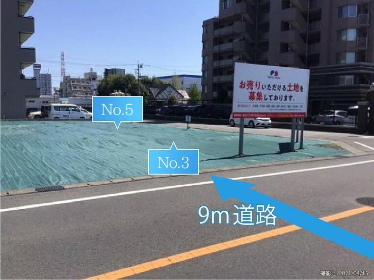 現況写真 撮影日2021/04/15