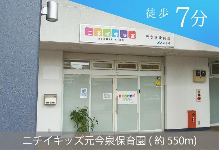 幼稚園・保育園 開所日・時間 月曜日~土曜日 7:00~19:00
