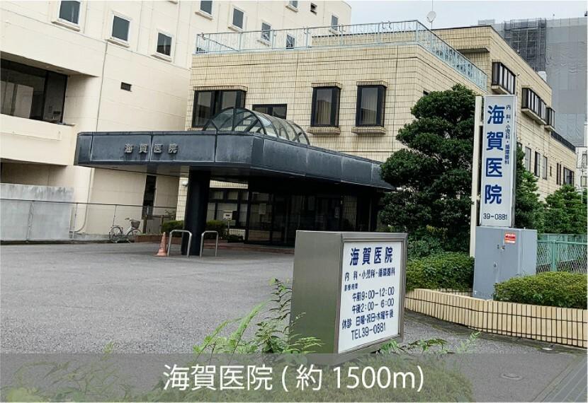 病院 診療日 月曜日~土曜日 9:00~18:00内科、循環器科、小児科