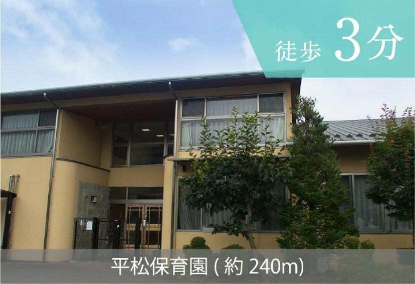 幼稚園・保育園 開園時間 月曜日~土曜日7:00~18:00