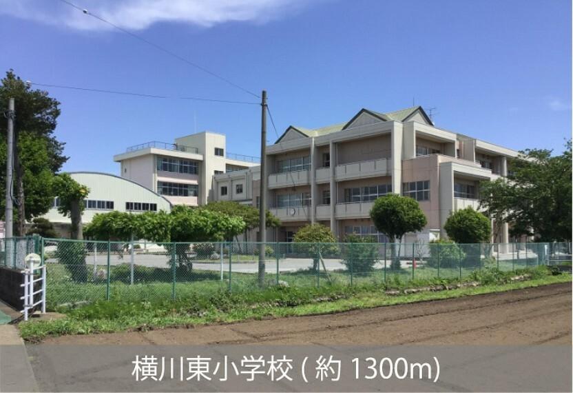 小学校 全校児童810人(令和2年5月現在)学童:横川東ふれあいクラブ