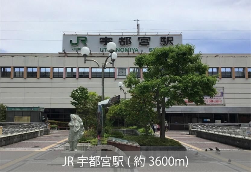 東京から宇都宮(東北新幹線)で約50分東京から宇都宮(上野東京ライン)で約1時間50分仙台から宇都宮(東北新幹線)で約1時間10分