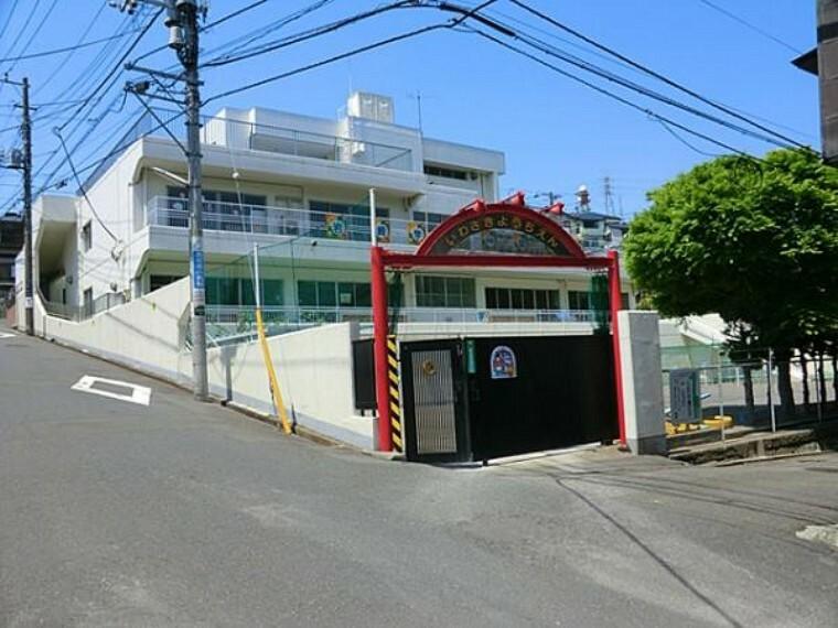 幼稚園・保育園 岩崎学園附属幼稚園 約520m