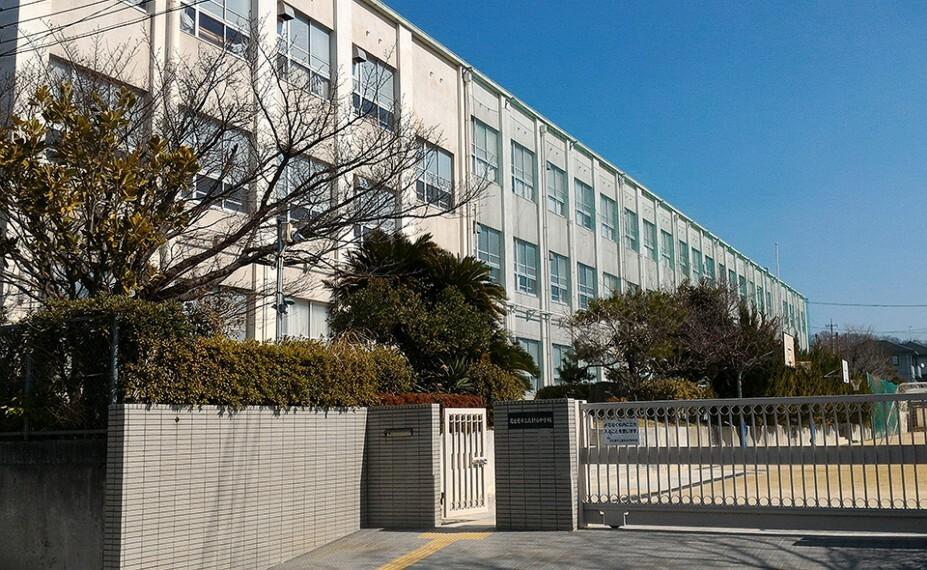 中学校 高針台中学校