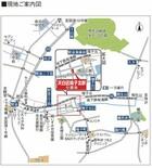 ハイムプレイス天白区鳴子北駅