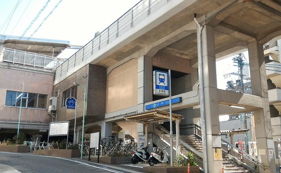 名古屋市営地下鉄東山線「本郷」駅(※1番出入口