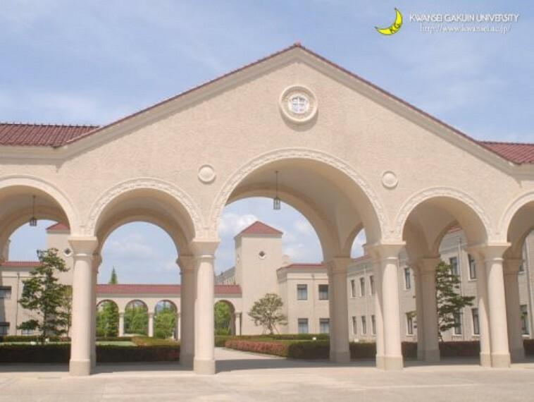 【大学】関西学院大学総合政策学部まで608m
