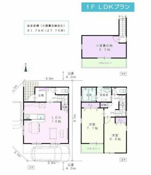 参考プラン間取り図 間取り図 1階がLDKタイプの建築プランです