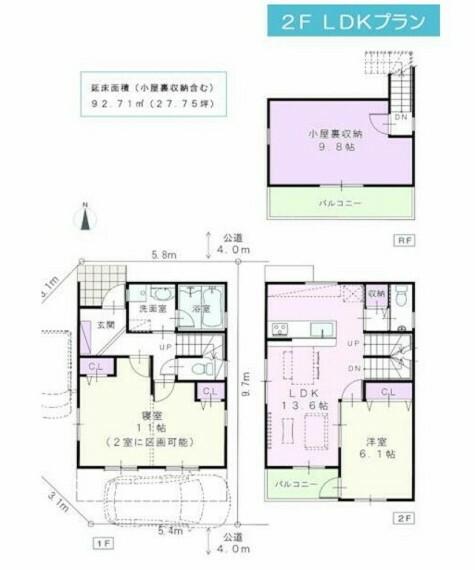 参考プラン間取り図 間取り図 2階がLDKタイプの建築プランです