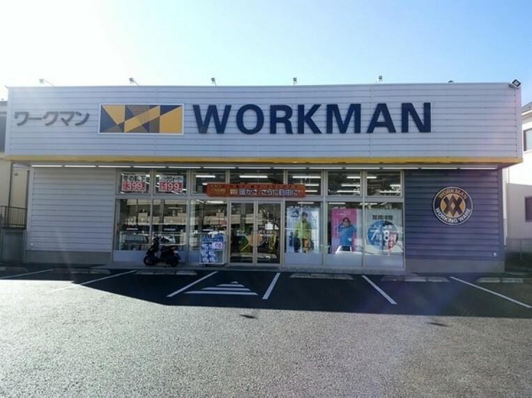 ショッピングセンター ワークマン町田金井店