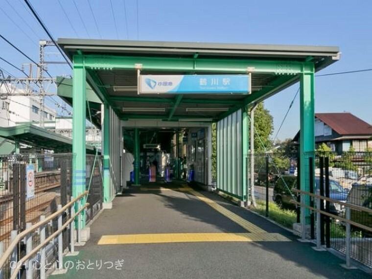鶴川駅(小田急 小田原線)