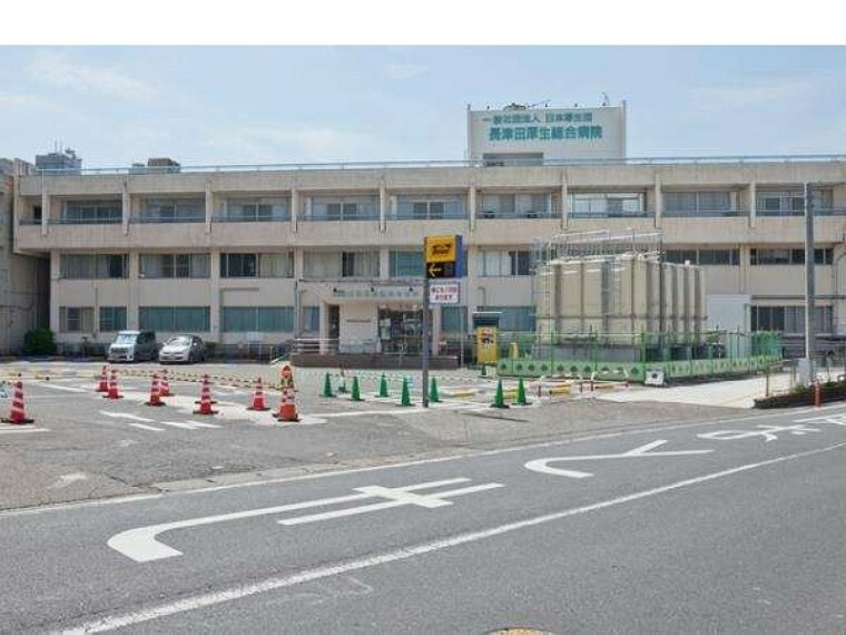 病院 緑協和病院