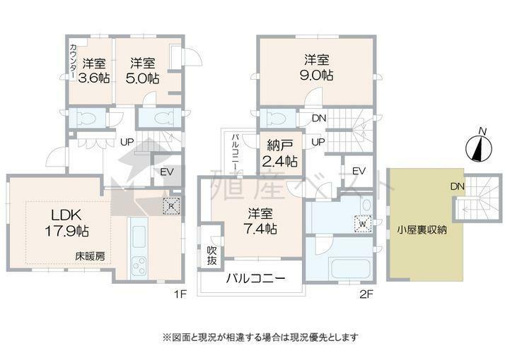 間取り図 広い玄関ホールが印象的な間取りです。また、1Fの洋室は事務所仕様の為、リモートワークなどにも最適です。エレベーターも嬉しいアイテムです。
