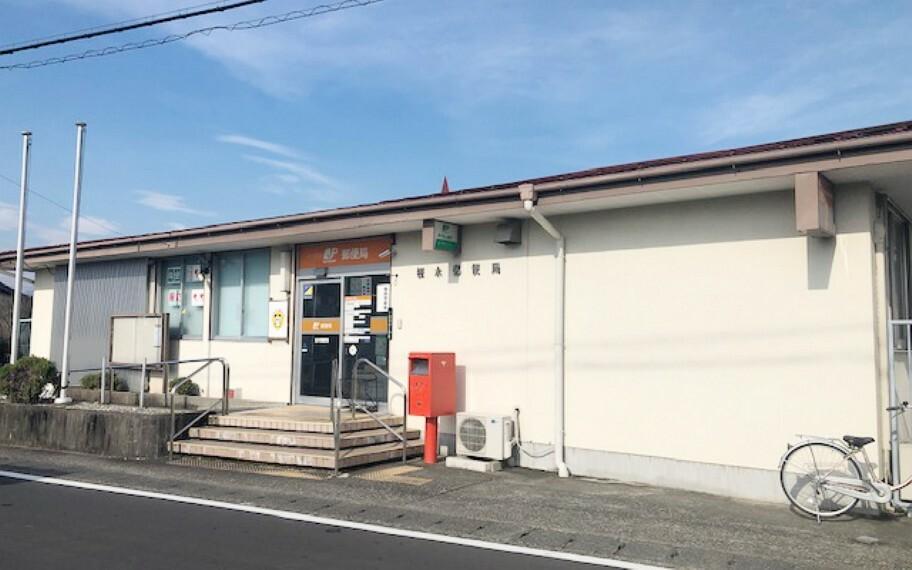 桜木郵便局