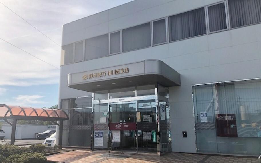 静岡銀行 掛川西支店