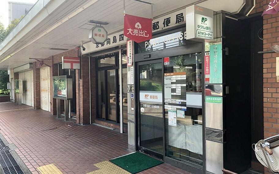 京都向島四ツ谷池郵便局