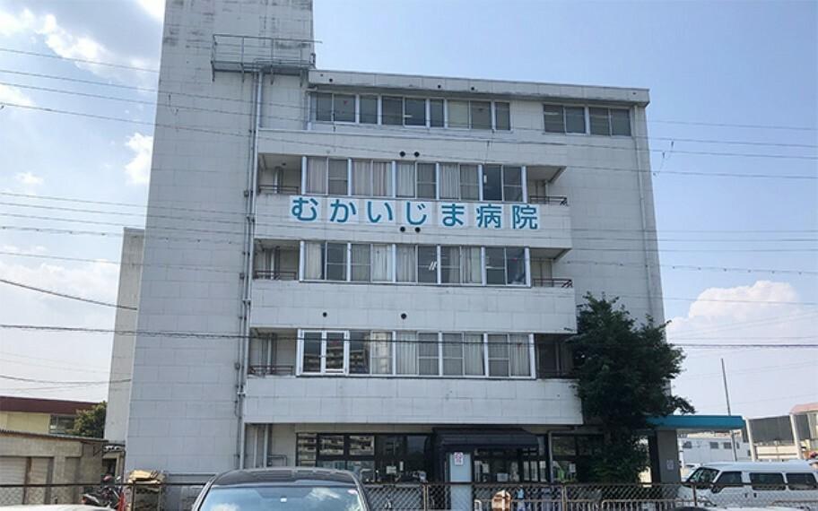 むかいじま病院