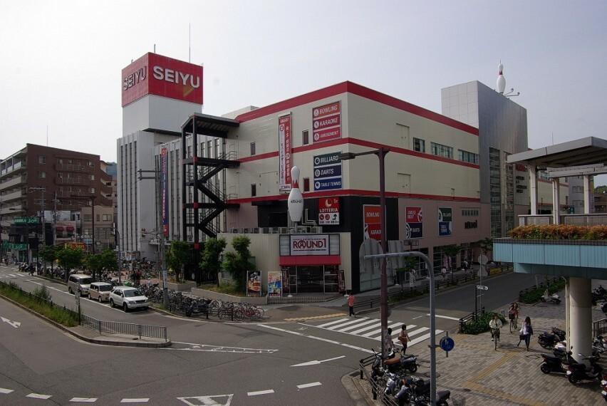 スーパー 【スーパー】西友川西店まで842m