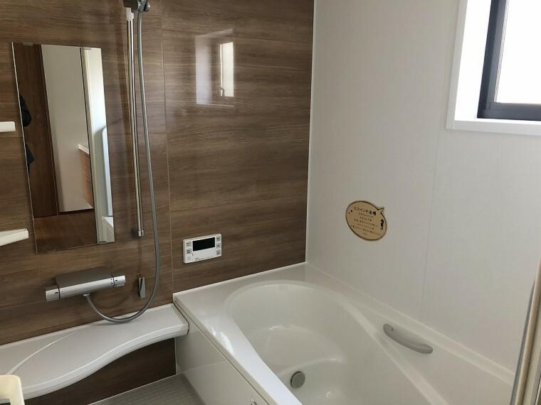 浴室 ゆったりくつろげる浴槽 疲れをしっかりとれそう