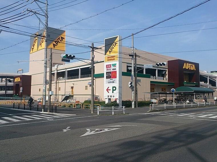 ショッピングセンター MEGAドン・キホーテUNY小牧店