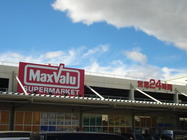 スーパー マックスバリュ小牧堀の内店