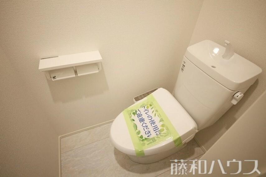 トイレ トイレ 【名古屋市西区香呑町2丁目】