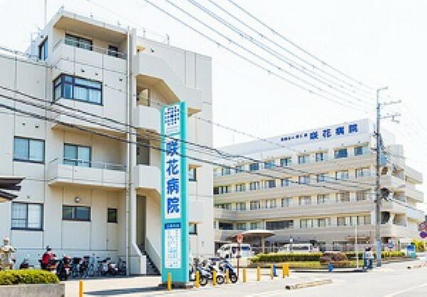 病院 咲花病院まで 2400m
