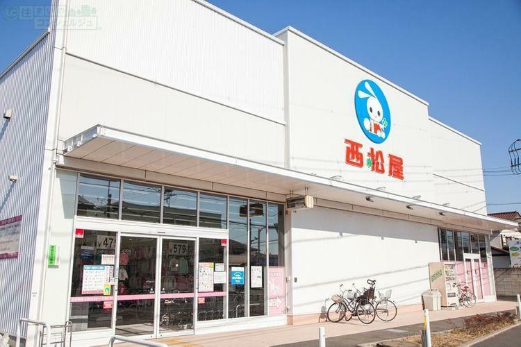ショッピングセンター 西松屋小平鈴木町店 徒歩16分。