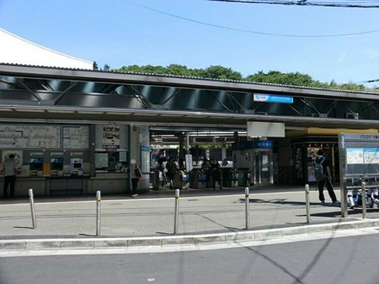 小田急線読売ランド前駅まで約1340m