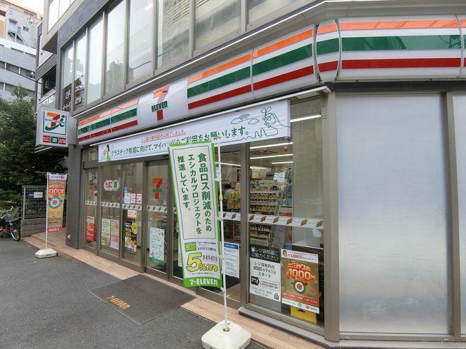 コンビニ セブンイレブン渋谷恵比寿1丁目東店 徒歩2分。