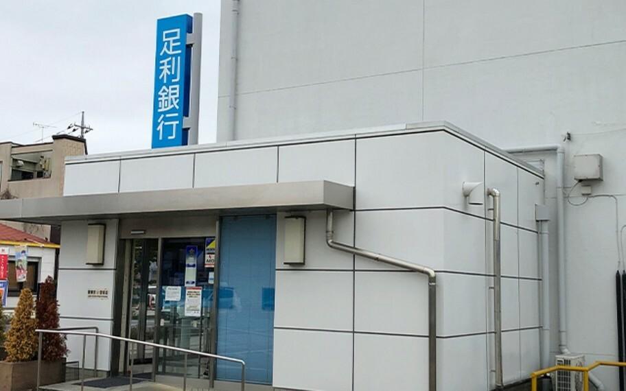 足利銀行新栃木支店