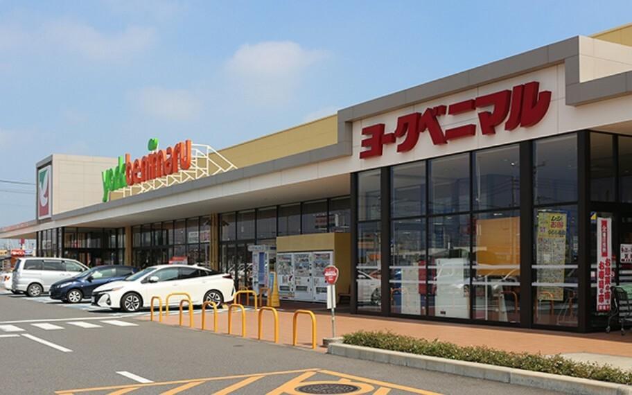 スーパー ヨ-クベニマル