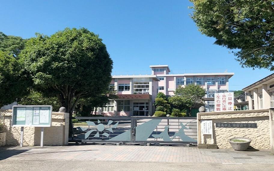 中学校 日当山中学校