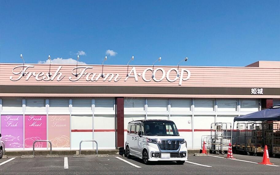 スーパー Aコープ姫城店