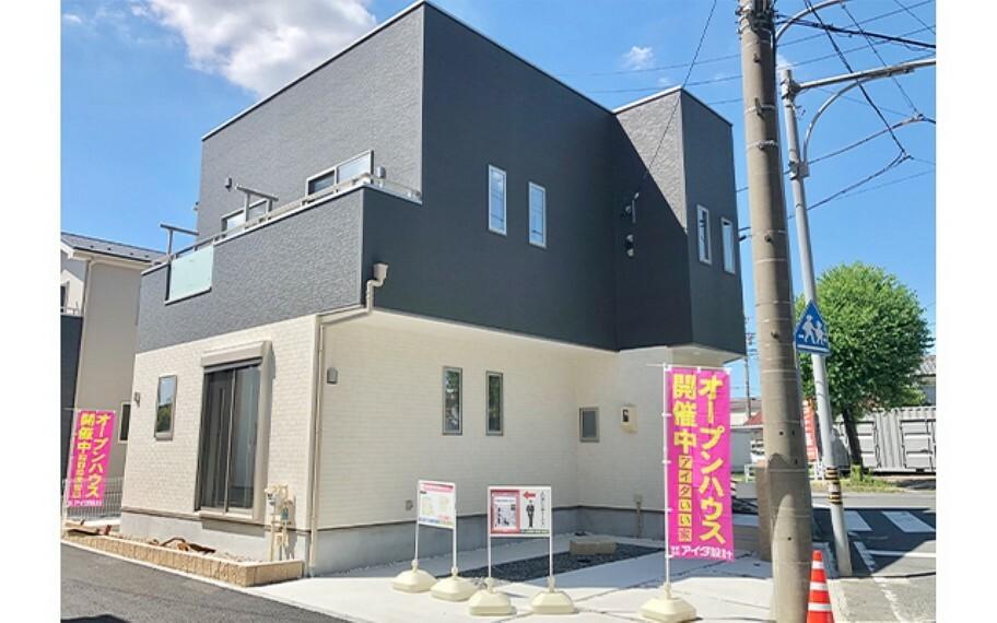 名古屋熱田店