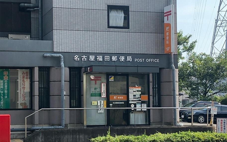 名古屋福田郵便局