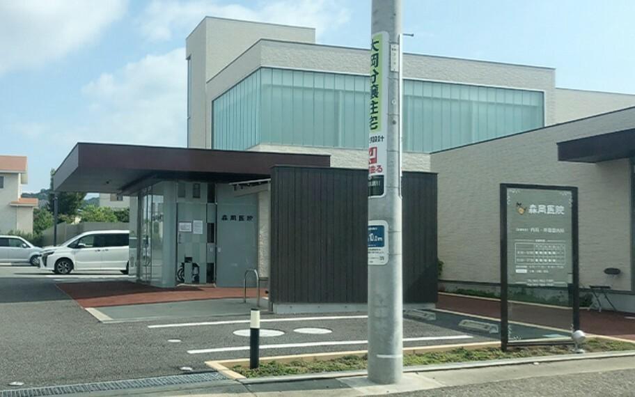病院 森岡医院
