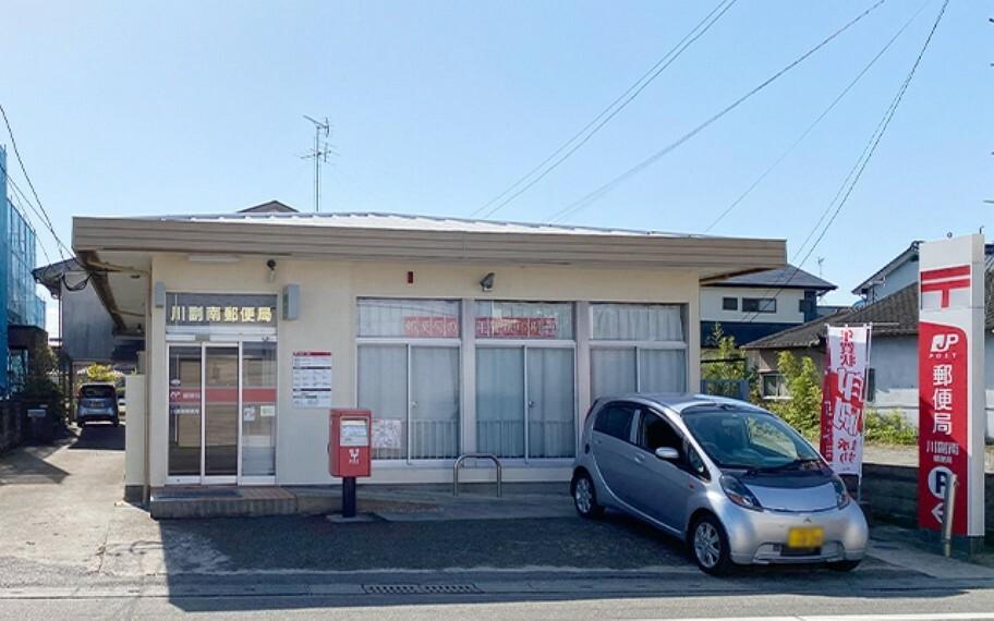 川副南郵便局