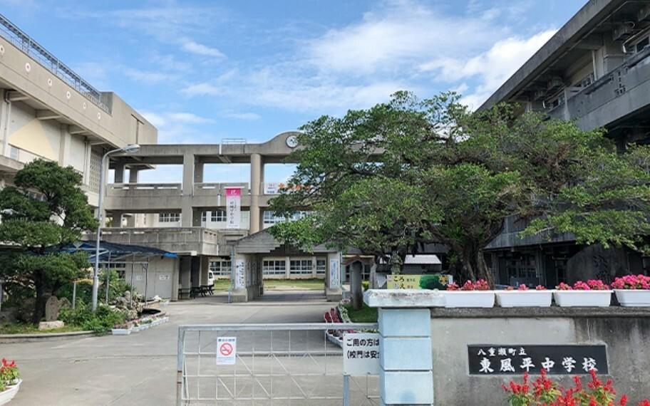 中学校 東風平中学校