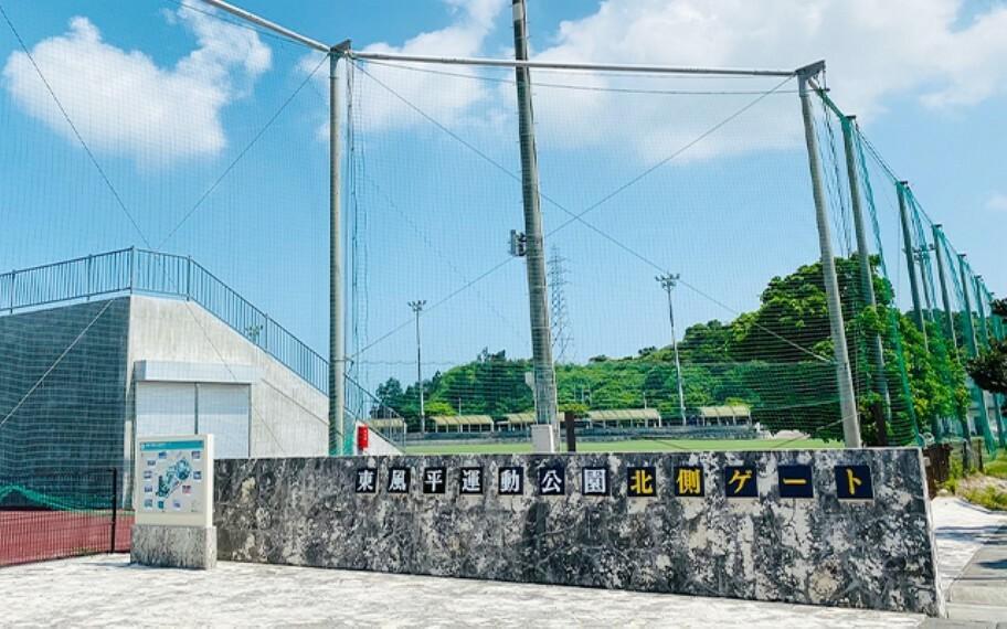 公園 東風平運動公園