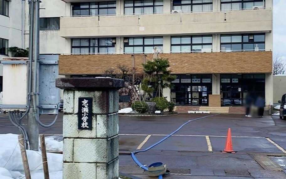 京ヶ瀬小学校