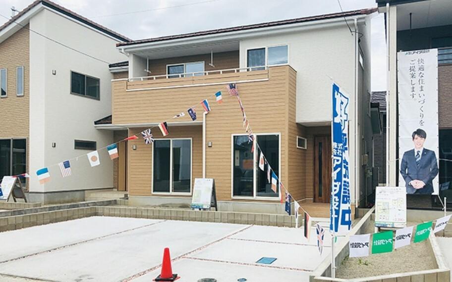 株式会社アイダ設計 新潟支店
