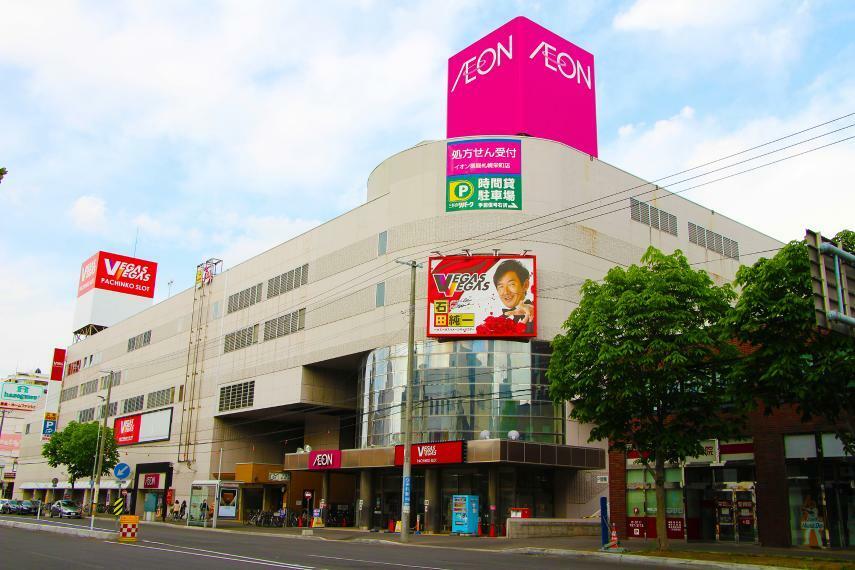 ショッピングセンター イオン札幌栄町店