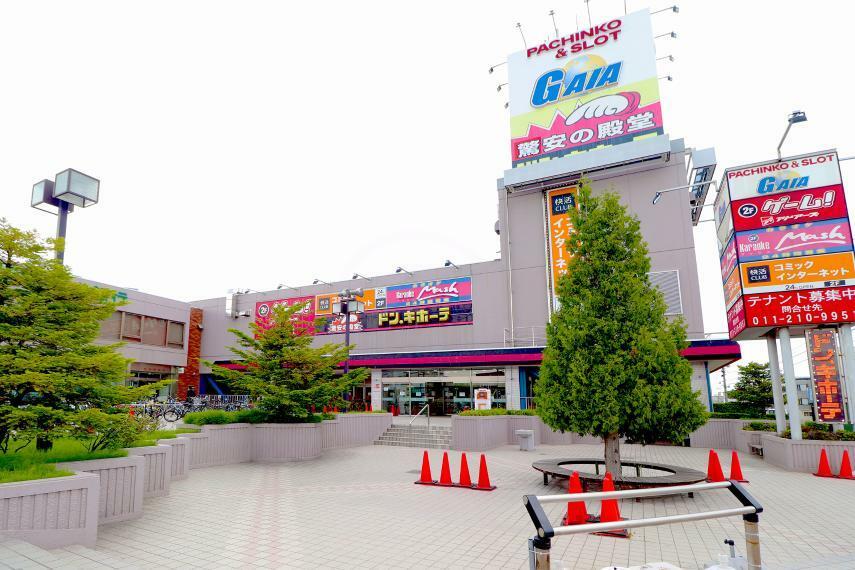 ショッピングセンター ドン・キホーテ北42条店