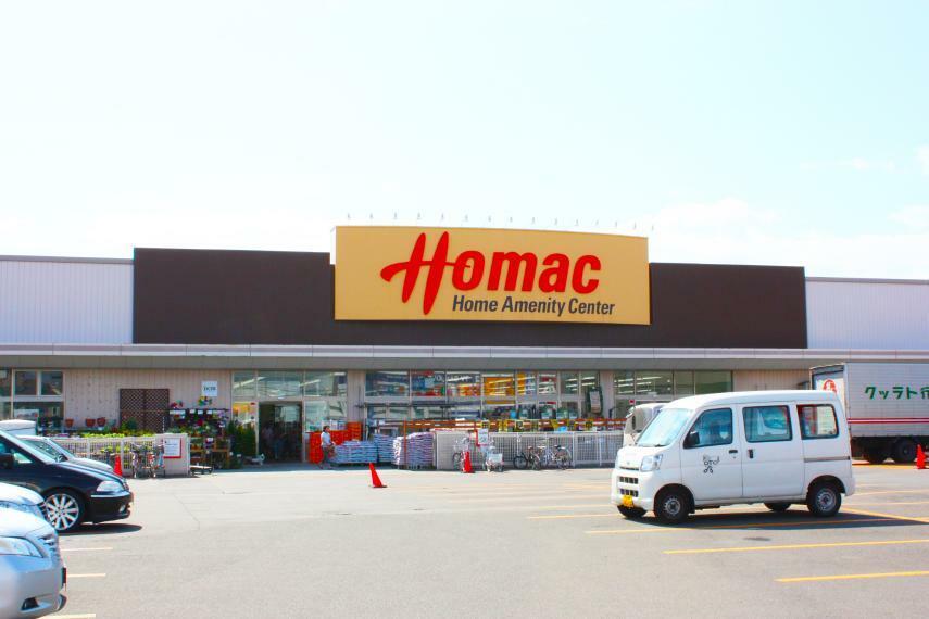 ホームセンター DCMホーマック北栄店