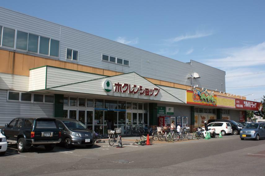 スーパー ホクレンショップ北49条店