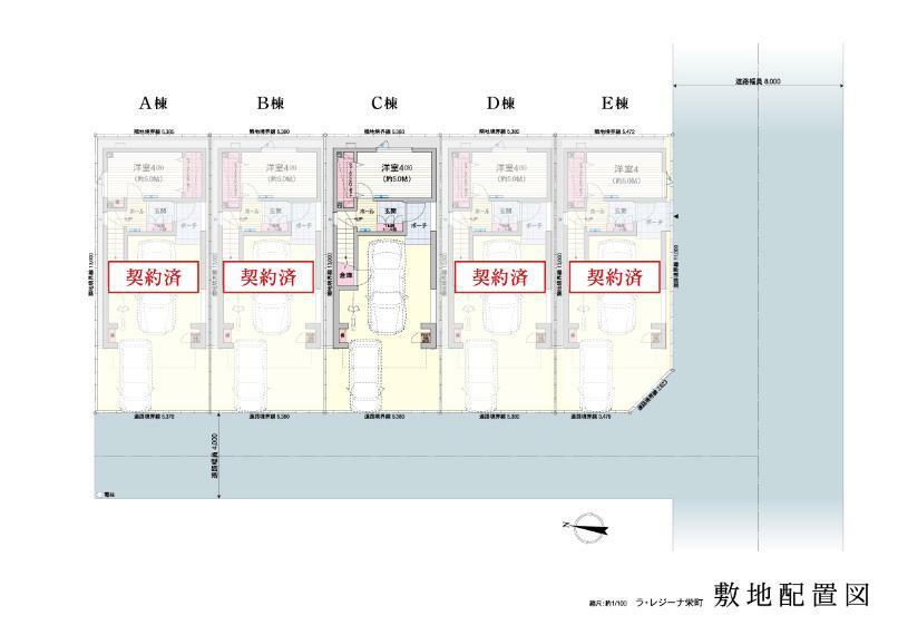 区画図 敷地配置図