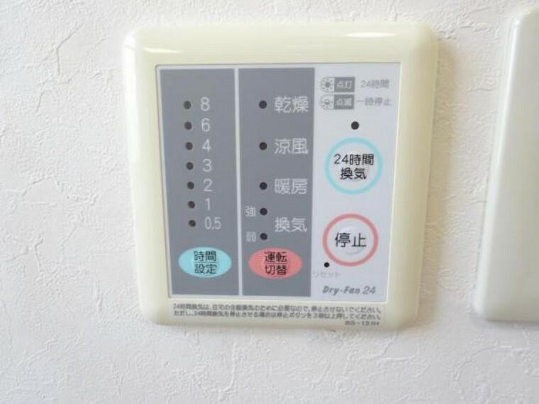 浴室 浴室暖房乾燥機付きで年中快適