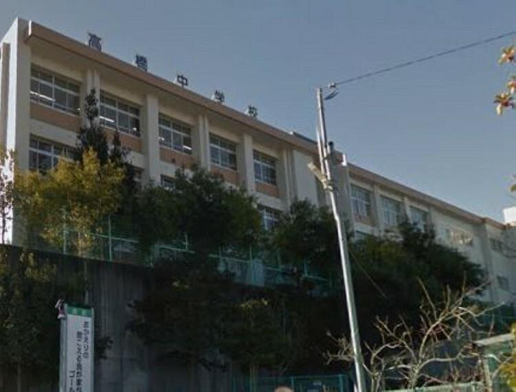 中学校 豊田市立高橋中学校